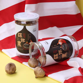熊猫有礼养生法宝  云南独头紫皮发酵黑大蒜2罐装,250g罐*2罐