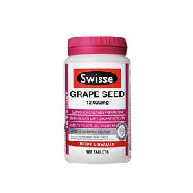 澳洲Swisse葡萄籽精华 180粒/瓶