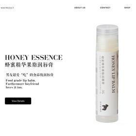 H.S MAKE 蜂蜜精华果脂润唇膏 Honey  Lip Balm