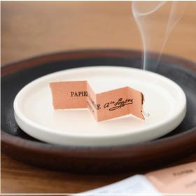 【预售10月8日发货】法国原装进口Papier d Armenie香薰纸抗雾霾杀菌净化空气孕妇可用