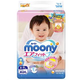 箱装日本moony尤妮佳纸尿裤中号M64片*4