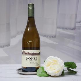 庞泽酒庄灰皮诺半干白葡萄酒2014/Ponzi Vineyards Pinot Gris 2014