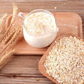 即食燕麦片:会开花的燕麦片,没准儿一吃就爱上了~