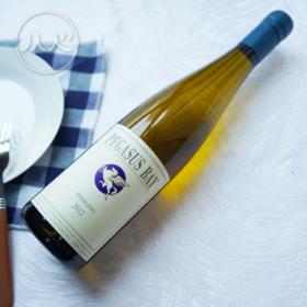 【个性产品】飞马湾雷司令白葡萄酒