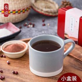 【祛湿消水肿】红豆薏米水 30倍浓缩工艺 高提纯 低热不发胖