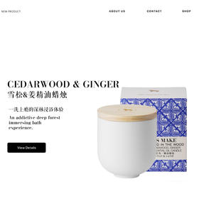 H.S MAKE 雪松&姜精油蜡烛 LUXURY CANDLE CREDARWOOD&GINGER ESSENTIAL OIL