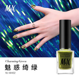 M&X时尚美甲甲油 魅惑绮绿透明绿美甲油 上色持久快干健康指甲油