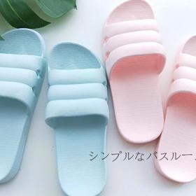 两件包邮   四季家居浴室拖鞋 居家简约沙滩洗澡凉拖鞋