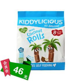泰国原产 Kiddylicious童之味牌 迷你椰子卷 一岁以上儿童可食
