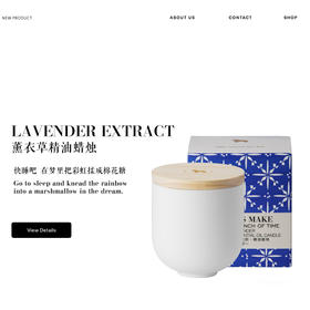 H.S MAKE 薰衣草精油蜡烛 LUXURY CANDLE LAVENDER ESSENTIAL OIL