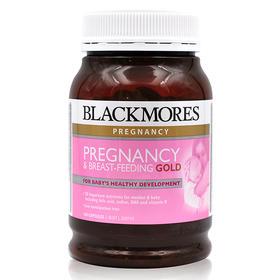 澳洲Blackmores澳佳宝孕妇黄金素 180粒/瓶