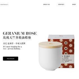 H.S MAKE 玫瑰天竺葵精油蜡烛 LUXURY CANDLE GERANIUM ROSE ESSENTIAL OIL