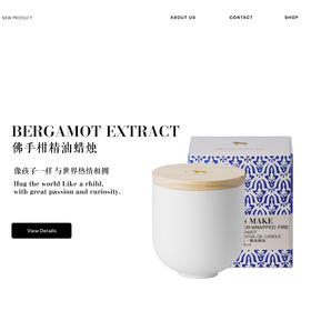 H.S MAKE 佛手柑精油蜡烛 LUXURY CANDLE BERGAMOT ESSENTIAL OIL