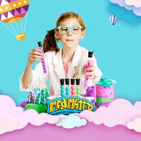 B /【3岁+】风靡世界 彩色魔力太空沙Mad Mattr!瑞典进口,手感超棒,易塑形、可流动、不粘手、易收拾!