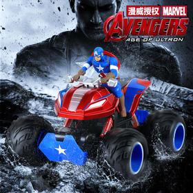 新奇达美国队长越野遥控车 四驱大脚怪玩具 儿童生日礼物