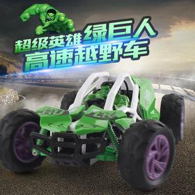 新奇达绿巨人遥控越野车 超大号无线遥控高速赛车玩具可充电M010