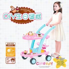 升级女孩过家家物购物推车玩具粉色生日蛋糕切切看 宝宝角色扮演