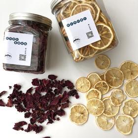 【理山食集】法国重瓣玫瑰+大理弥渡有机柠檬 花草茶|花青素极高|生态有机