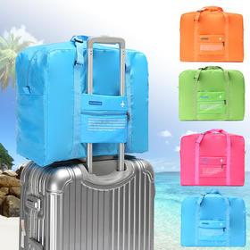 大容量可折叠旅行必备整理装备 带上ta,让我们来一场说走就走的旅行