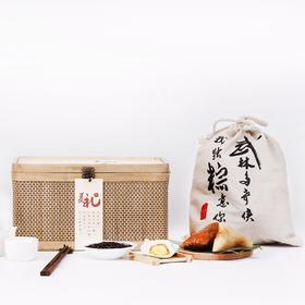 【端午大礼包】粽子礼盒装 ,高大上的粽侠礼盒,企业福利,走亲访友必备!