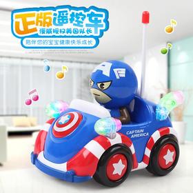 新奇达Q版美国队长遥控车 无线遥控卡通汽车 儿童生日礼物玩具