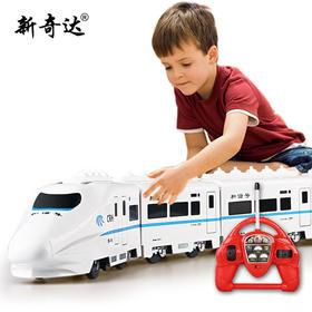 新奇达和谐号遥控车 无线遥控小火车玩具 高铁动车组电动模型