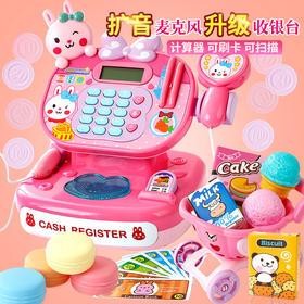 儿童过家家卡通兔收银机带购物车手推车仿真超市玩具女孩宝宝收银