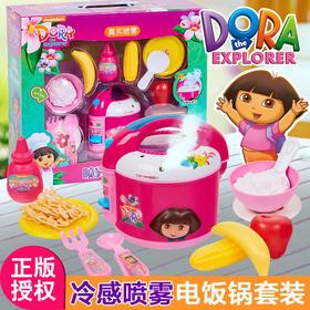 群丰喷雾电饭锅套装 朵拉手工制作DIY厨房小家电儿童玩具