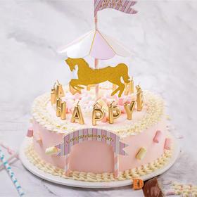 童趣·珍藏 | 儿童主题生日蛋糕