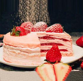 草莓红丝绒千层 | 女生最爱的味道