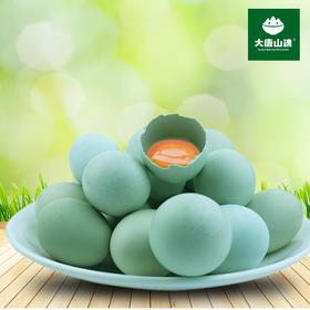 桂东县特有富硒新生无腥绿壳乌鸡土鸡蛋30枚装