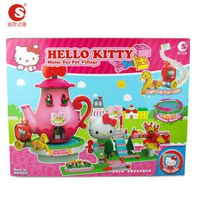 HelloKitty正版授权凯蒂猫音乐茶壶农场