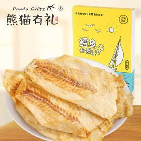 B / 蜜汁鳕鱼  细嫩的深海鳕鱼和精酿蜂蜜的绝密搭配,双重鲜美,唇齿留香~