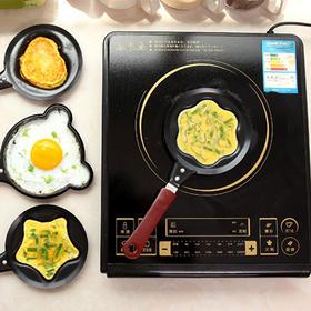 厨房小工具早餐煎蛋锅mini平底多功能图案煎锅