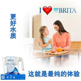 Brita 超净滤水壶(大滤芯) 蓝色外包装