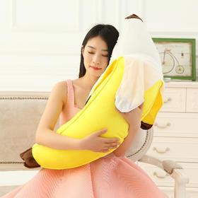 爱情公寓4 唐悠悠剥皮香蕉抱枕