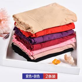 【2条装】苏梦儿 新款暖宫多色柔软舒适性感女士平角安全裤