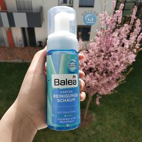 【洁面泡沫】德国Balea控油保湿芦荟洁面泡沫 洁面摩丝洗面奶 150ml