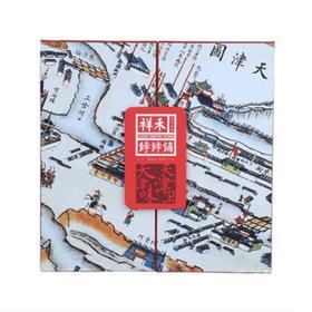 津门老号 四代传承 古法手工 鸿宝祥禾 纪念版天津卫手信 6口味伴手礼 特色糕点组合 包邮