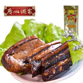 广州酒家 金装腊肉500g 秋之风 广式腊肉 袋装腊味猪肉