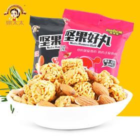 姚太太拉面丸子112g/袋 坚果丸子方便面干脆面休闲零食小包装