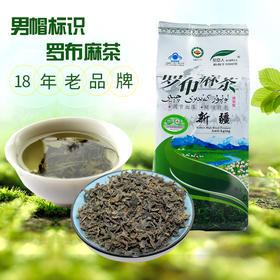 罗布麻茶(有机认证)240g/袋(3克*80包)