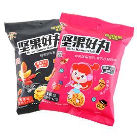 姚太太拉面丸子112g*2袋 坚果丸子方便面干脆面休闲零食小包装