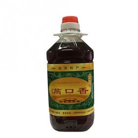 扶贫产品丨郧西特产丨满口香香油2.5L装丨品质保证