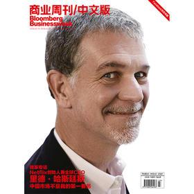 《商业周刊中文版》4月 2018年7期