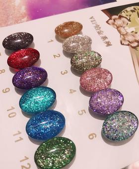 VIP铂金光疗胶12色 钻石爆闪胶纯色铂金超级铂金亮片胶