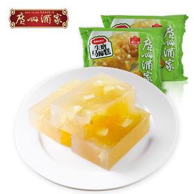 广州酒家 生磨马蹄糕2袋装 小吃传统糕点手信糕点年糕