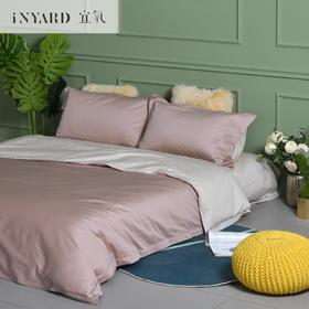 [InYard宜氧]醉樱四件套埃及棉纯色300根60支床品床单床上被套