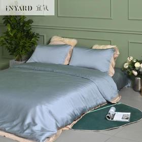 [InYard宜氧]染指四件套/天丝双面超柔裸睡/进口高端北欧床上用品