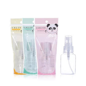 便携式旅行喷雾空瓶化妆品分装瓶50ml两个装t透明瓶身无图案